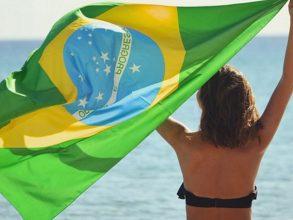 Dimanche découverte – Soirée Brésil